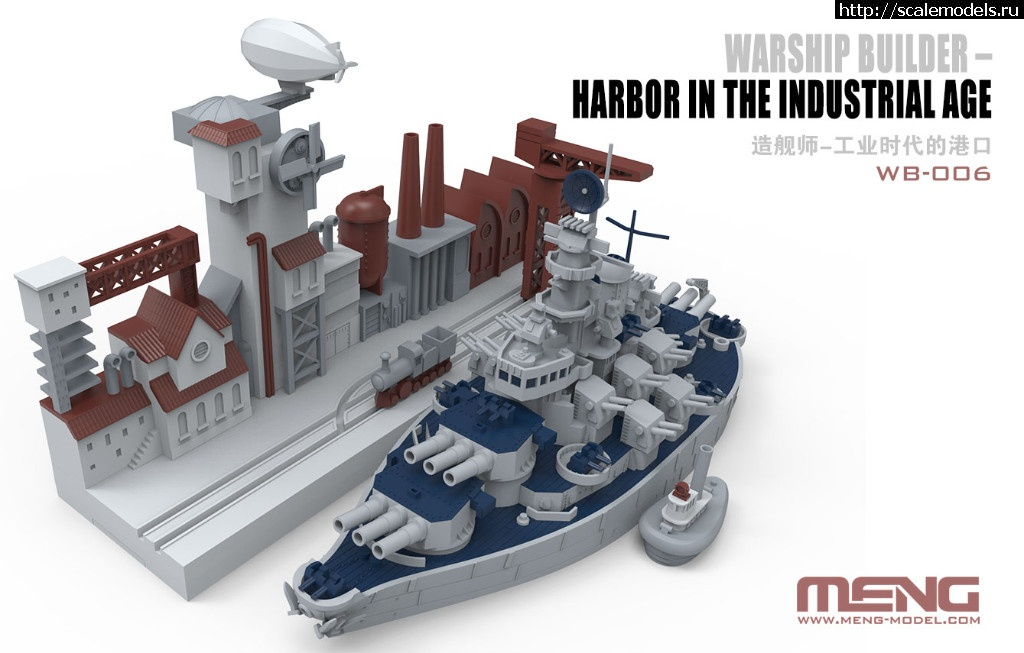 Новинка Meng Egg-Ship: Warship Builder Harbour in the Industrial Age Закрыть окно