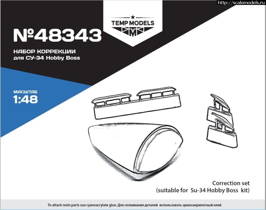 Temp Models 1/48 48343 Набор коррекции Су-34 Hobby Boss Закрыть окно