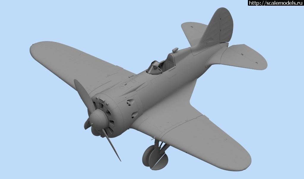 ICM 1/32 И-16 тип 24 с советскими пилотами (1939-1942 г.) Закрыть окно