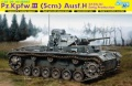 Dragon 1/35 Pz III Ausf.H - Гончий пес блицкрига