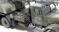 1/72 Кран КС-4561А на базе КрАЗ-257К