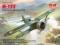 ICM 1/32 И-153, Истребитель ВВС Китая ІІ МВ