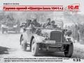 Анонс ICM 1/35 Группа армий Центр (лето 1941)