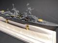 Flyhawk 1/700 Лёгкий крейсер Konigsberg