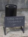 1/200 Малый охотник МО-4 (СК-065)