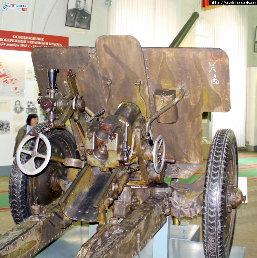 Walkaround 76-мм дивизионная пушка обр. 1936 года (Ф-22), Музей артиллерии инженерных войск Закрыть окно