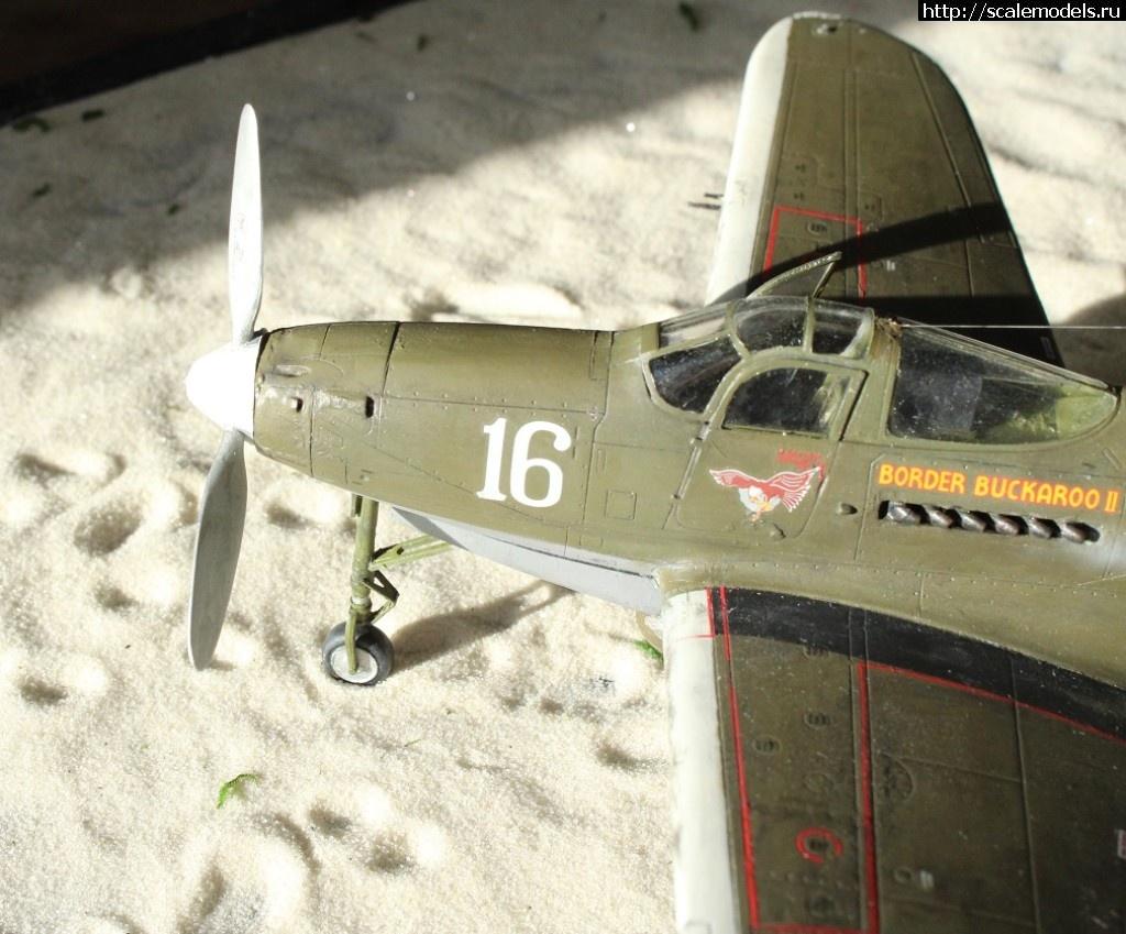 #1554442/ Eduard 1/48 P-39 Airacobrа ГОТОВО! Закрыть окно