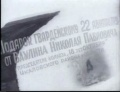 Самодел 1/48 Яковлев Як-6 -  Дугласенок неизвестного художника