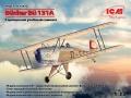 ICM 1/32 Bucker Bu252; 131A, Германский учебный самолет