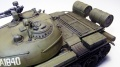 Takom 2055 1/35 Т-54Б