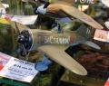 Выставка-конкурс МиниМАКС-2019 - Авиация