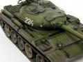 Miniart 1/35 T-54-1