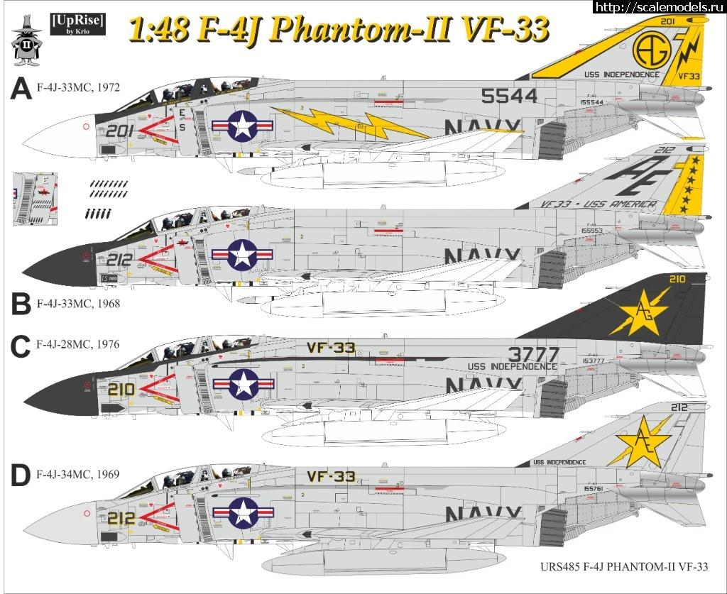 Декали UpRise: F-4J Phantom-II VF-33 Tarsiers (1/48 и 1/72) Закрыть окно