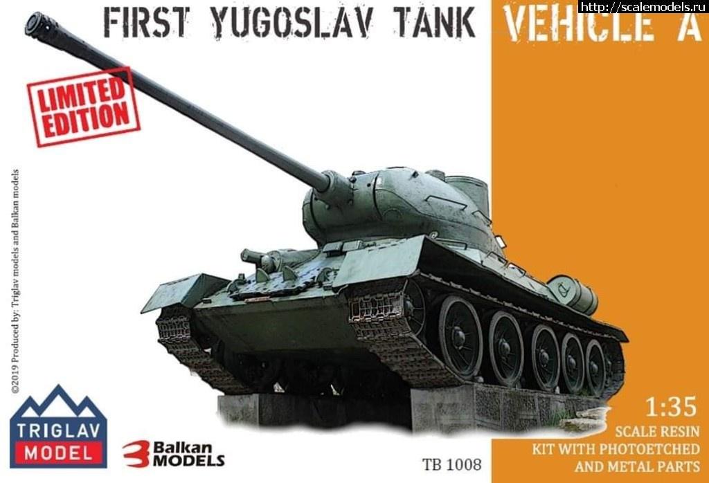Анонс Triglav Model 1/35 средний танк Возило-А Закрыть окно