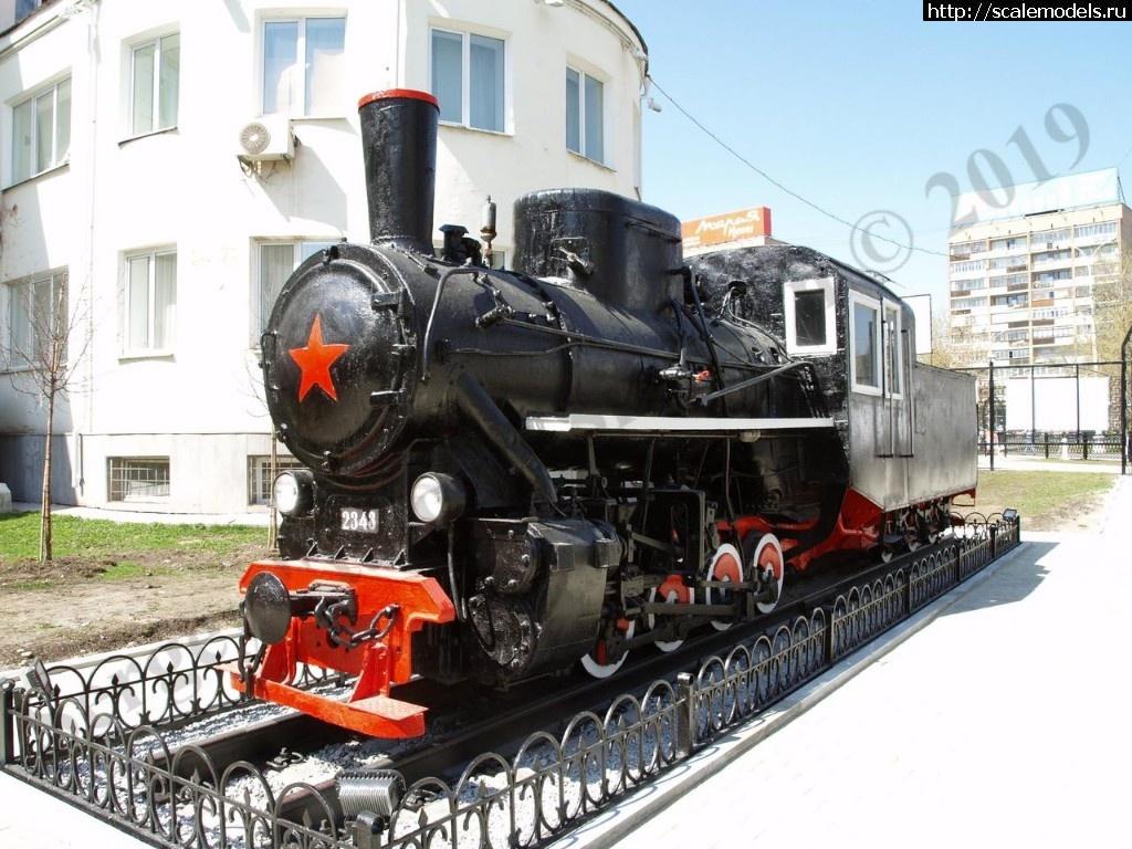 Walkaround узкоколейный паровоз Кч4-328, Екатеринбург, Россия Закрыть окно