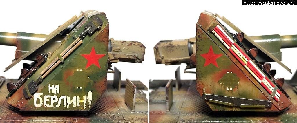 #1564085/ ARK models 1/35 Pak 43/3 Waffentrager - ГОТОВО Закрыть окно
