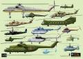 Старт турнира - Наши вертолеты