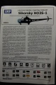 Обзор AMP 1/48 Sikorsky HO3S-1