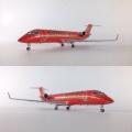 AWM 1/144 Bombardier CRJ200 RusJet