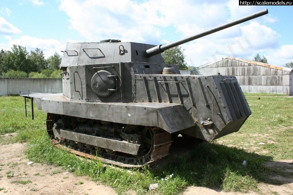 Walkaround макет бронетрактора НИ-1, Танковый музей , Кубинка, Россия Закрыть окно