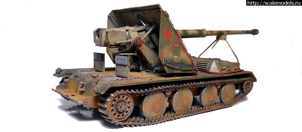 #1567874/ ARK models 1/35 Pak 43/3 Waffentrager - ГОТОВО Закрыть окно