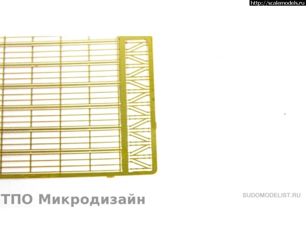 Новость от SudoModelist.ru Закрыть окно