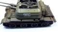 Trumpeter 1/35 ЗСУ-57-2