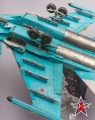 Kitty Hawk 1/48 Су-34