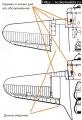 Конверсия Armory 1/144 УТИ-четыре - один к сто сорок четыре