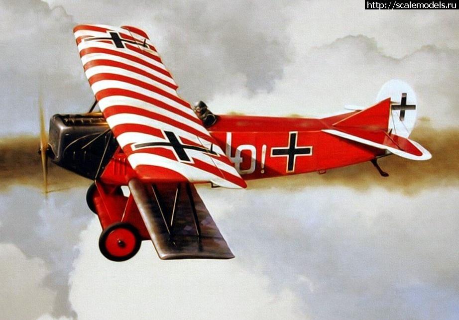 Продление конкурса Fokker Aeroplanbau Закрыть окно