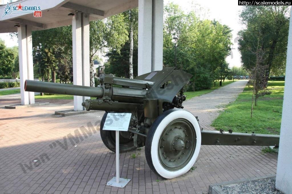 Walkaround 122-мм гаубица образца 1938 г. М-30, Парк Победы, Тверь, Россия Закрыть окно