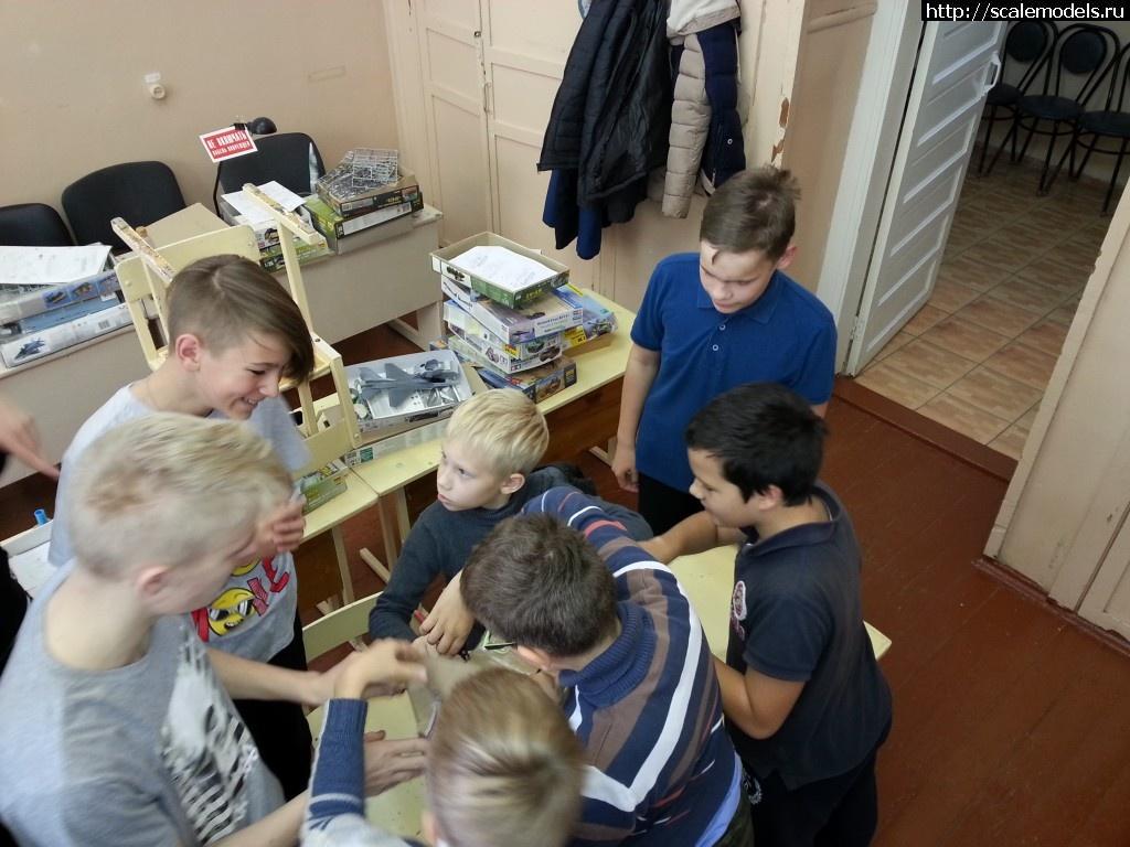#1575239/ Кружки юных моделистов в России и не только Закрыть окно