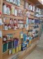 Магазин моделей в Анкаре