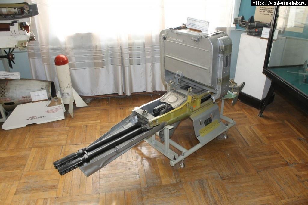Walkaround 23-мм двухствольная авиационная пушка ГШ-23 Центральный Дом авиации и космонавтики Москва Закрыть окно