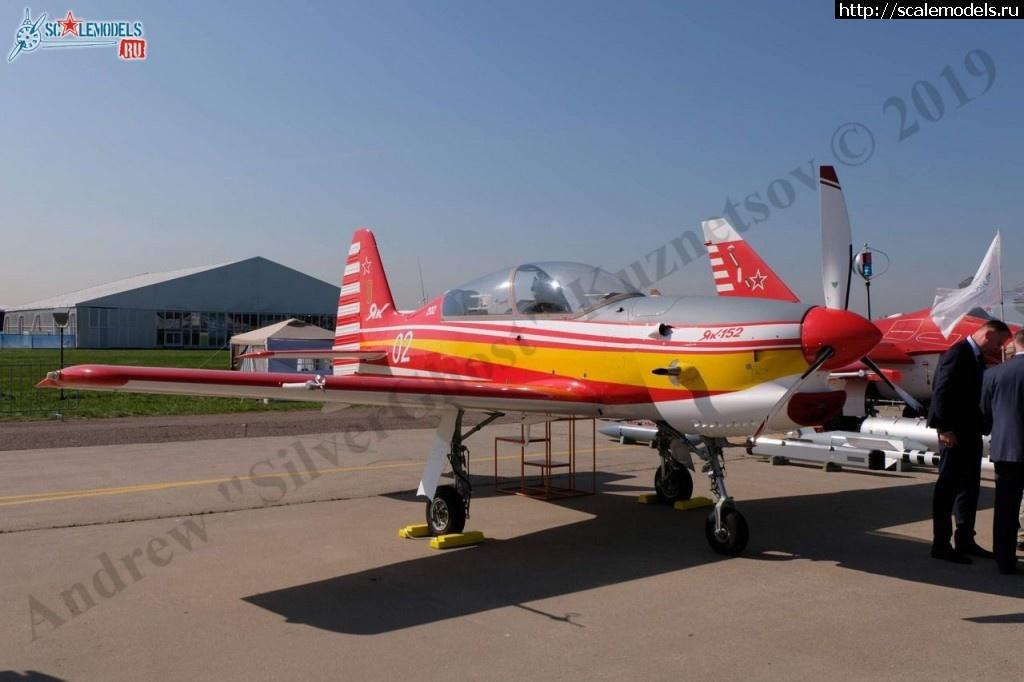 Walkaround Як-152 б/н 02, авиасалон МАКС-2019, Жуковский, Россия Закрыть окно