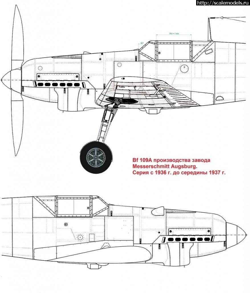 Схема Bf 109A - лючки и клёпка Закрыть окно
