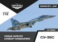 Анонс Tempmodels 1/72 ниши шасси Су-35С от Hasegawa