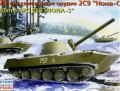 Восточный Экспресс 1/35 2С9 Нона-С