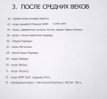 Фоторепортаж Кубок Цемесской бухты 2019, Новороссийск - часть 1
