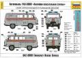 Обзор Звезда 1/43 УАЗ-3909