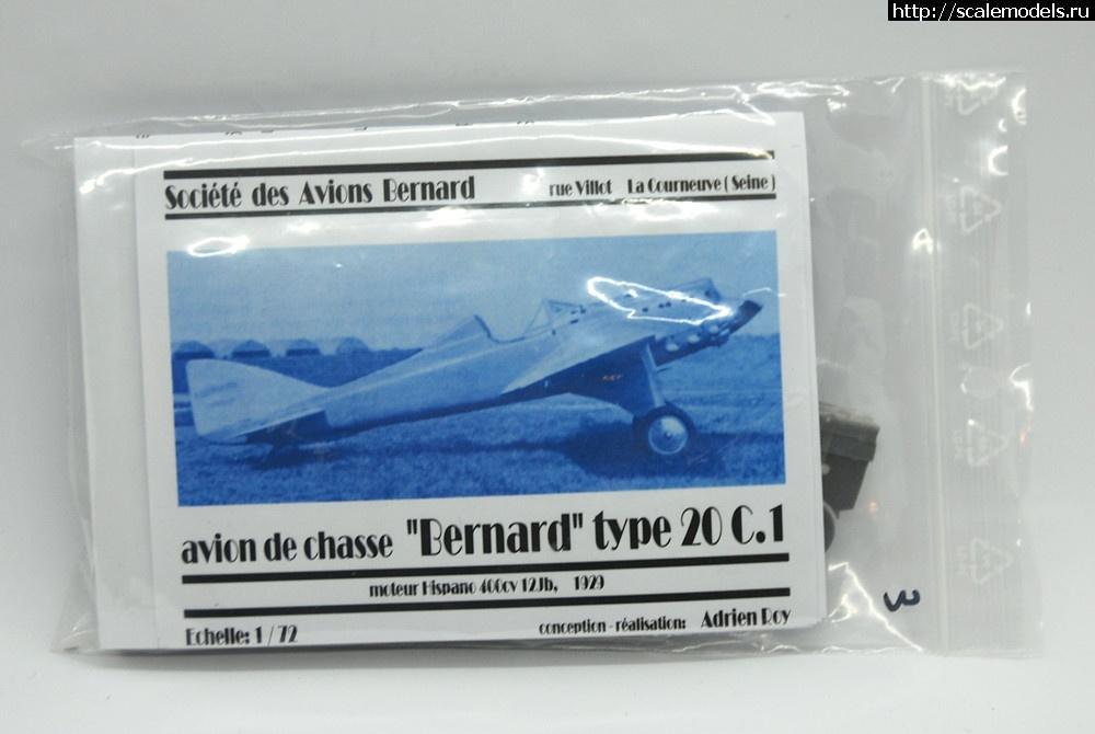 Вышел Bernard тип 20 С.1 1/72  Закрыть окно