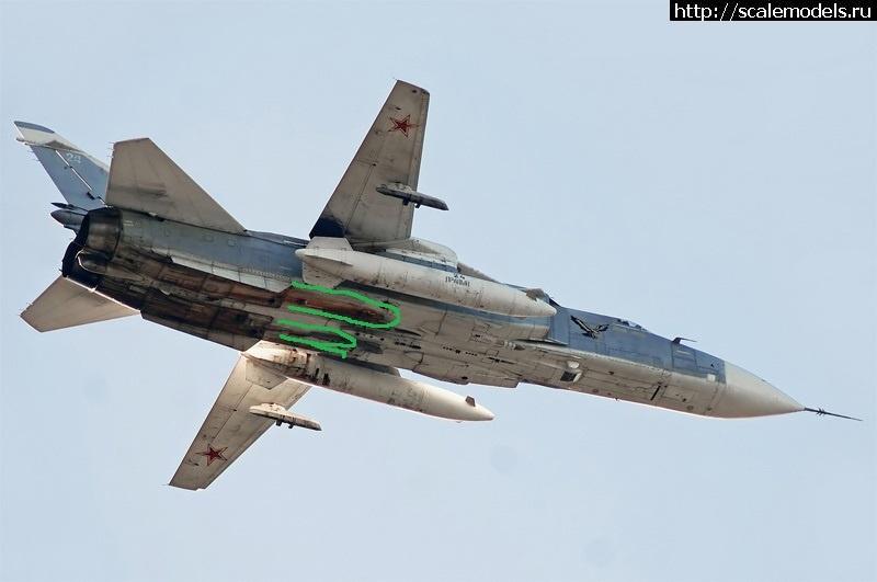 Trumpeter 1/48 Су-24М Fencer/ Trumpeter 1/48 Су-24М Fencer(#13688) - обсуждение Закрыть окно
