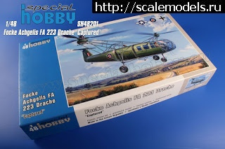 Анонс Special Hobby 1/48 Focke Achgelis FA 223 Drache Закрыть окно