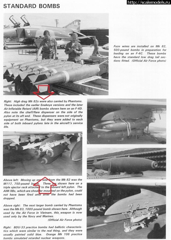 #1590293/ Academy 1/48 F-4C Phantom II(#13695) - обсуждение Закрыть окно