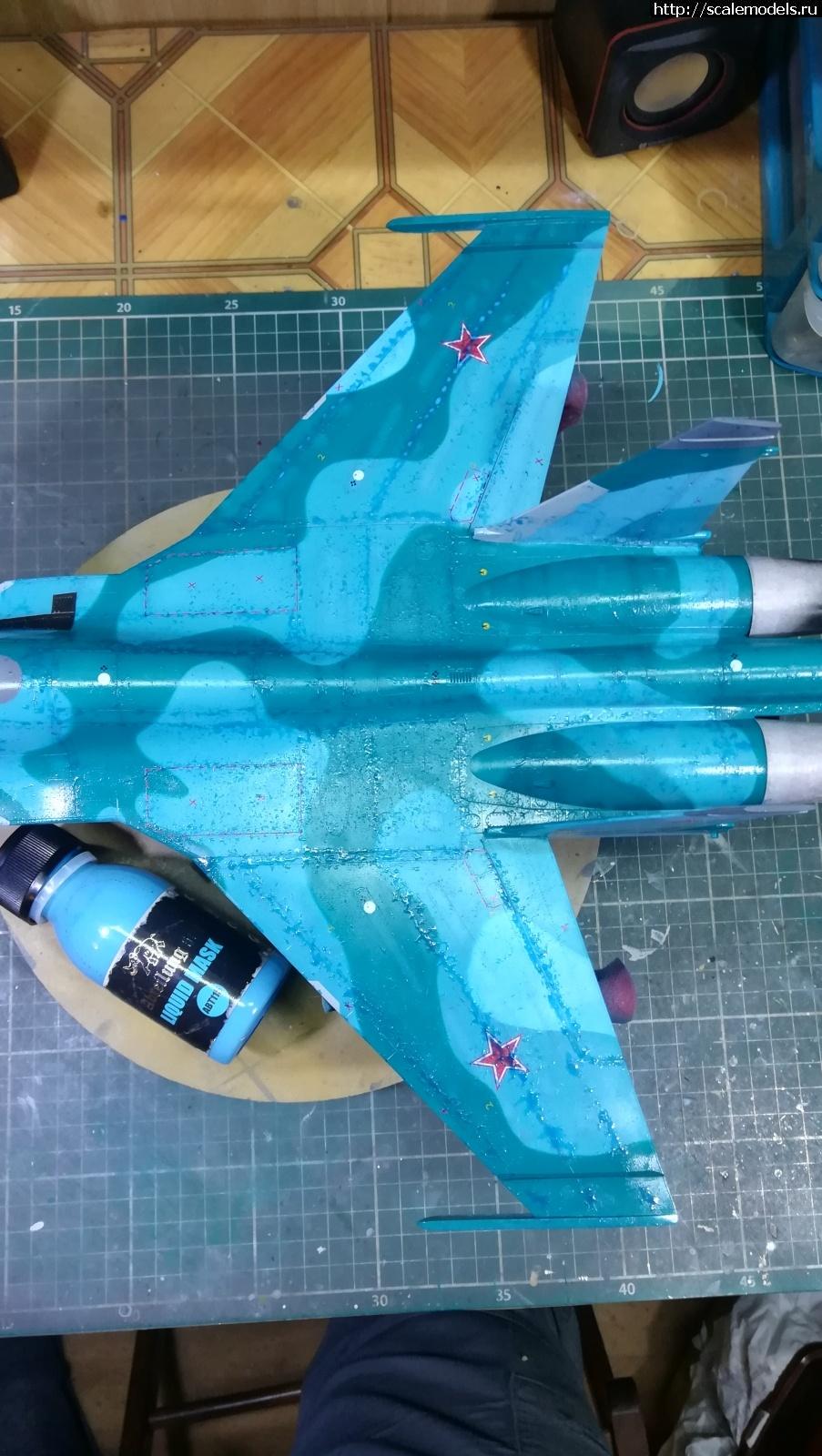 #1590887/ Су-34 Hobby Boss 1/48 - ГОТОВО! Закрыть окно