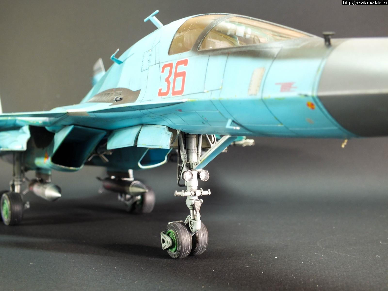 #1592245/ Су-34 Hobby Boss 1/48 - ГОТОВО! Закрыть окно