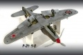 Kitty Hawk 1/32 P-39N-0 Airacobra