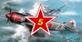 Старт авиационного конкурса Group Build: Красные Звезды-5
