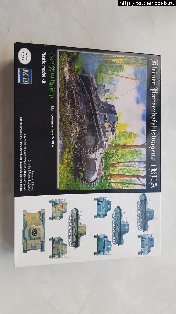 Kleiner Panzerbefehlswagen 1KLA 1/35 Master Box Закрыть окно
