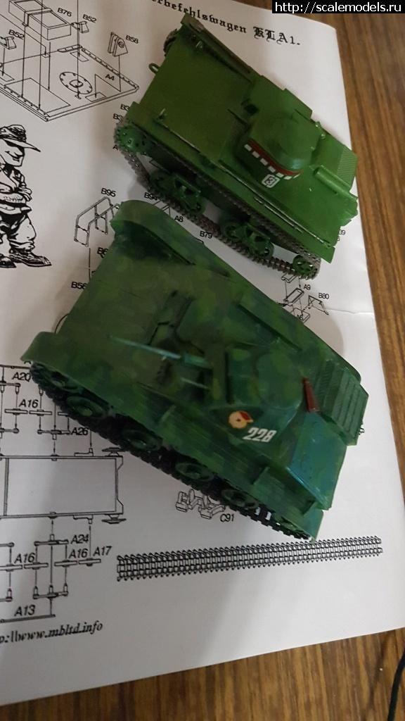 #1593626/ Kleiner Panzerbefehlswagen 1KLA 1/35 Master Box Закрыть окно